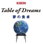 Table_of_Dreams